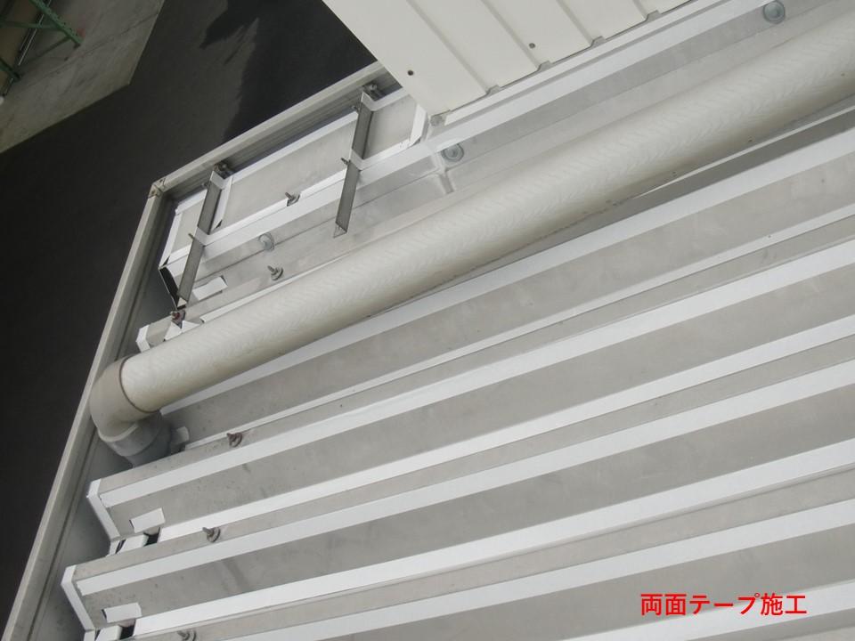 工場併設の作業場折板屋根にご採用