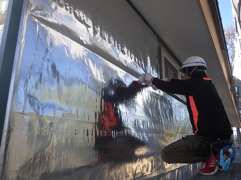 保育園の外壁にサーモバリアスリム